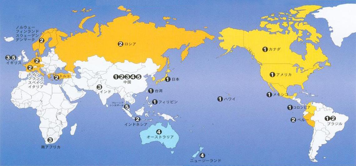 各国主要都市のボルテージ 及びプラグ形状